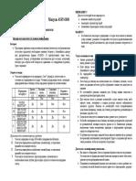 Инструкция Casio AQF-100.pdf