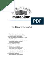 Ibn Athaillah AsSakandari, Al Hikam