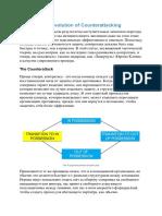 Counterattacks.pdf