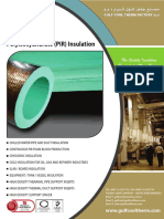 PIR Catalogue