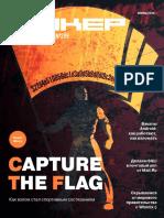 Hacker journal from 2016-06