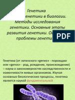 546792(2).pptx