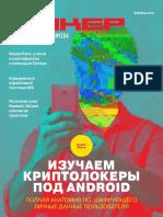 2016-01.pdf