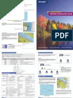 SPT Catalog