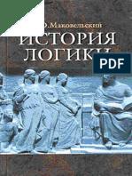 A_O_Makovelskiy_Istoria_logiki_2004