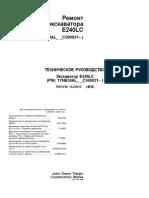 E240LC_Repair_TM12740