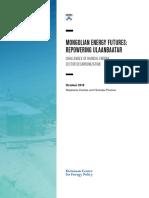 KCEP-Mongolian-Energy-Futures-Singles