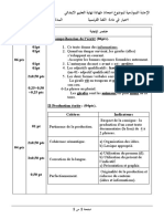 5ap-french2018-correction.pdf