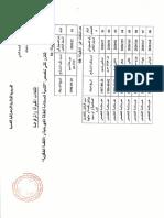 Electro-Technique.pdf