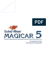 Scher-Khan Magicar 5 user manual.pdf