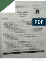 UPSC-Civil-Services-Preliminary-Exam-2019-General-Studies-Question-Paper-1.pdf