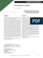 Cafeína ergogênico nutricional no esporte.pdf