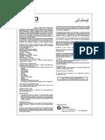Osam-D-Tab-Leaflet-Pakistan.pdf