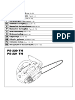 Dolmar PS-220 TH, PS-221 TH Chainsaw-rus