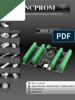 Контроллер MESA 7I64. Руководство пользователя (eng)
