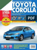 Toyota_Corolla_Auris c 07-11 3R.pdf