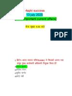 5_6077639540024017167.pdf