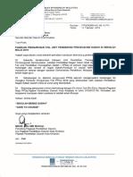 PPDa Surat Panduan Pengurusan Fail PPDa 2019
