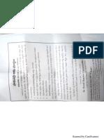 Diabetic remedy.pdf