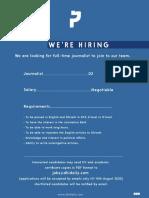 Ad - Job Dhidaily New 27.07.2020 2 Portrait