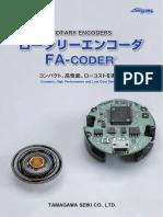 tamagawa seiki 1228N59EJ.pdf