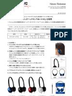 JVC HA-S160