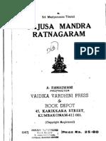 Yajur Veda Mantras - Grantha Lipi