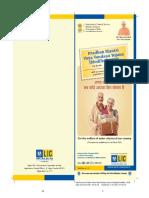 Sales-Brochure-Pradhan-Mantri-Vaya-Vandana-Yojana_English