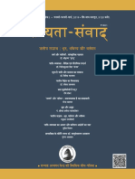 Sabhyata Samvad_Jan-March 2019