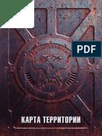 KARTOChKI_TERRITORIJ_s_polyami