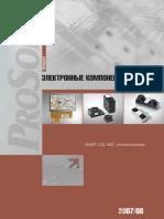 - Электронные компоненты. Sharp. LCD, ИМС, оптоэлектроника (2007, Прософт) - libgen.lc