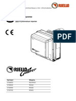 RgD1-2-3-4_1.pdf