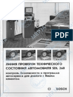SDL 260.pdf