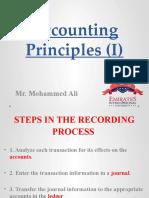 Accounting Principles (I)(3)