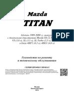 2396_info-1.pdf