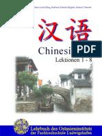 Chinesisch-1