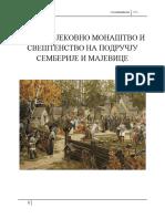 Средњовјековно монаштво и свештенство на подручју Семберије и Мајевице