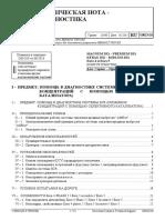 G0023-10RU.PDF
