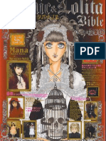 Gothic&Lolita Bible vol3.