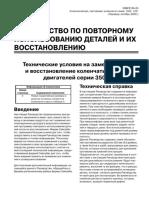 SRBF8156-05.qxd КВ 3500