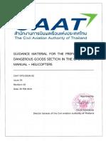 CAAT-OPS-DGGM-02-Rev00.pdf