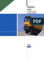 Iveco EuroTrakker PDF Service Manual.pdf