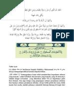 Tafsir Al-kautsar