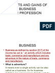 PROFITS AND GAINS OF BUSINESS actual