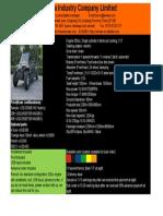 Price list for gas UTV UW2002