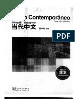 Chn_librodetexto_completo.pdf