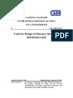 02-GB 50003-2011砌体结构设计规范_en_new