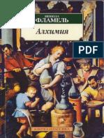 922_Nikola_Flamel_-_Alkhimia