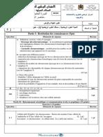 examen-national-svt-sciences-maths-a-2018-normale-corrige