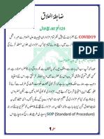 SOP Muharram 1442 Hijri Pakistan